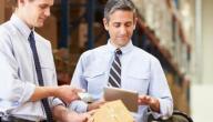 مفهوم ادارة المشتريات والمخازن