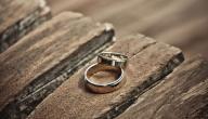 هل يجوز زواج المتعة