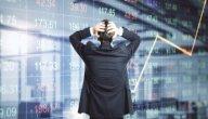 مفهوم الازمة الاقتصادية