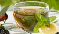 ما فوائد شاي الاخضر