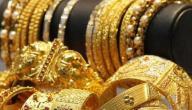 شروط زكاة الذهب