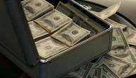 طرق للحصول على المال