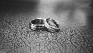 مراحل الزواج في الاسلام