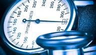 ما هى اسباب ارتفاع ضغط الدم