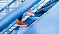 ما تفسير صعود الدرج في المنام
