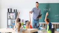 مفهوم استراتيجية التدريس