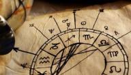 كيف كان القدماء يعرفون تواريخ الايام والشهور