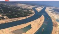 أهمية قناة السويس الجديدة