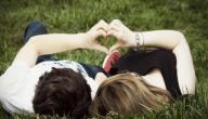 مقال عن الزواج