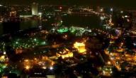 مدينة كايرو