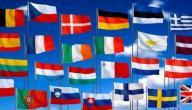 ما هى دول الاتحاد الاوروبى
