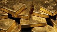 نصائح عند شراء الذهب