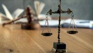 موضوع حول الحقوق والواجبات