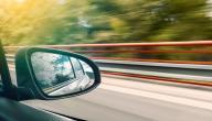 موضوع عن حوادث السيارات