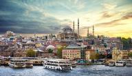 أفضل منطقة في إسطنبول