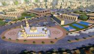 مدينة عدن الجديدة