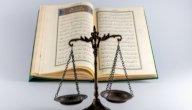 موضوع عن حق الله وحق الرسول