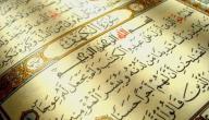 خصائص الدين الاسلامي