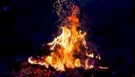 ما تفسير رؤية النار في المنام