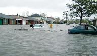 وسائل تقلل من درء خطورة الكوارث الطبيعية