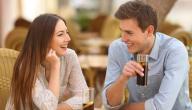 الفرق بين الحبيب والخاطب والمتزوج