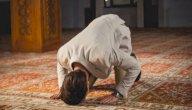 ما تفسير الصلاة في المنام
