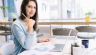 حكم عمل المرأة المتزوجة