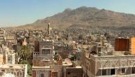 اين تقع اليمن
