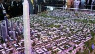 مدينة مصر الجديدة