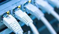 كيف تزيد من سرعة الانترنت