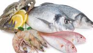 ما تفسير السمك في المنام