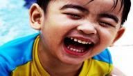 ما تفسير الضحك في المنام