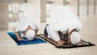 حكم الصلاة جماعة في البيت