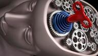 طرق برمجة العقل الباطن