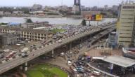 السفر إلى نيجيريا