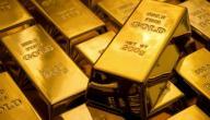 أسباب انخفاض سعر الذهب عالميًا