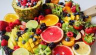 موضوع تعبير عن فوائد الفواكه