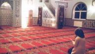 حكم اقامة الصلاة للمرأة