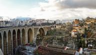 تاريخ مدينة قسنطينة