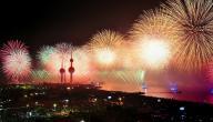 كم مساحة دولة الكويت