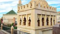 بحث حول مدينة مراكش