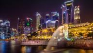 اين تقع مدينة سنغافورة