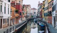 اين تقع مدينة فينيسيا