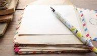 كيف تكتب رسالة إلى صديق؟