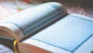 ما سبب نزول سورة الضحى