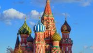 اين تقع دولة روسيا