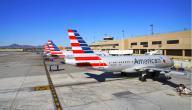 المطارات الدولية في امريكا
