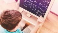 الوسائل التعليمية لذوي الاحتياجات الخاصة