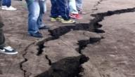 لماذا يحدث الزلزال