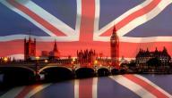 ما هي بريطانيا